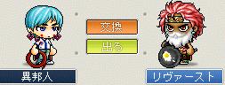 c0027108_1718279.jpg