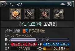 b0062614_1225264.jpg