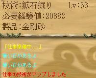 c0074844_911233.jpg
