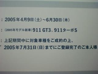 b0053656_20191768.jpg