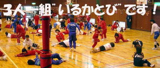 小学、中学女子_c0000970_13123997.jpg
