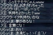b0050075_16435282.jpg