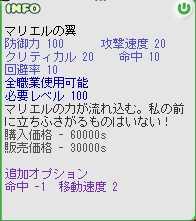 d0017485_14452073.jpg