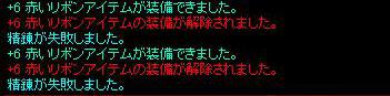 d0018796_1551989.jpg