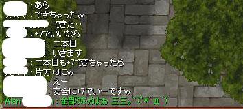d0018796_157451.jpg