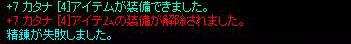 d0018796_15914.jpg