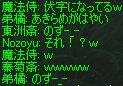 c0022801_111641100.jpg