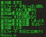 c0022801_11185983.jpg