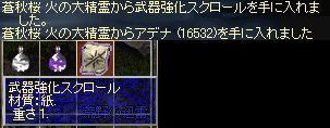 c0045001_21393026.jpg
