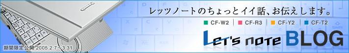 c0049202_11184011.jpg