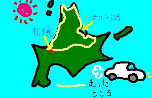 b0058010_15562687.jpg