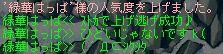 b0039021_1154327.jpg