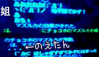 c0072032_1120232.jpg