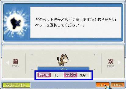 b0065143_8294537.jpg