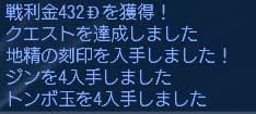b0065245_2165491.jpg