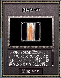 c0028085_1951986.jpg