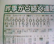 b0040114_8361647.jpg