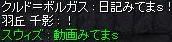 c0041330_16485437.jpg