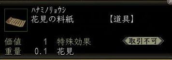 c0046842_0235952.jpg