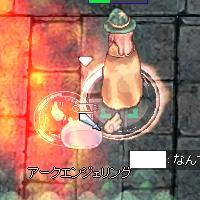 d0019946_10383077.jpg