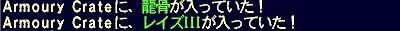 a0015759_18203878.jpg