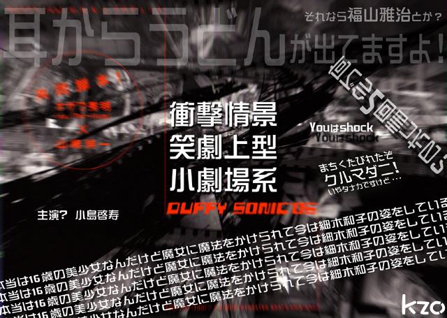 b0032062_0223179.jpg