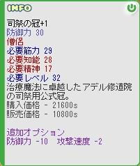 b0069074_18354389.jpg