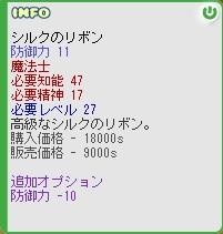 b0069074_1835509.jpg