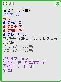 b0069074_18355782.jpg