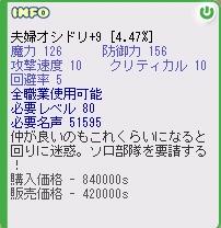 a0011592_1344183.jpg