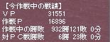 b0037005_21424112.jpg