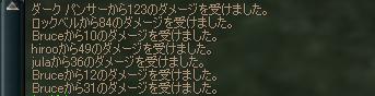 c0004808_2065120.jpg