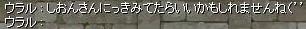d0014608_19185126.jpg