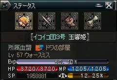 b0062614_26258.jpg
