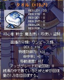 b0039021_12491854.jpg
