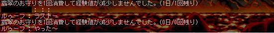 b0065824_1036121.jpg