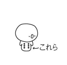 b0061937_17373250.jpg