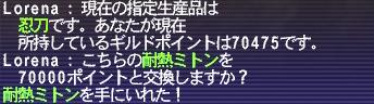 a0035540_20283930.jpg