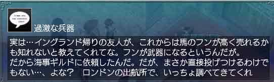 b0025641_2117527.jpg