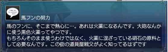 b0025641_21215374.jpg