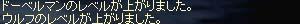 b0048563_1925745.jpg