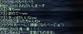 b0050075_20385830.jpg