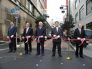 中央街アーチヴィジョン竣工式_b0056983_12244012.jpg