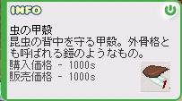 a0011592_1735599.jpg