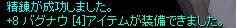 d0022013_13155185.jpg