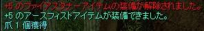 d0022013_1393323.jpg
