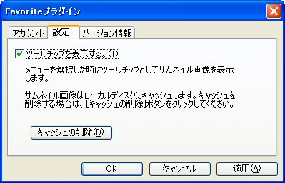 b0040423_16422143.jpg