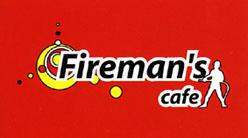 Fireman\'s cafe_d0018646_1365913.jpg