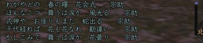 b0054760_323355.jpg