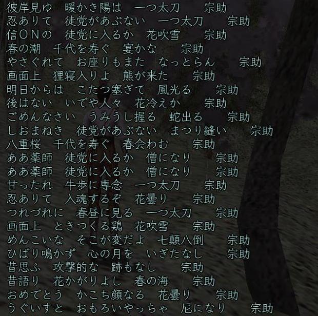 b0054760_324027.jpg